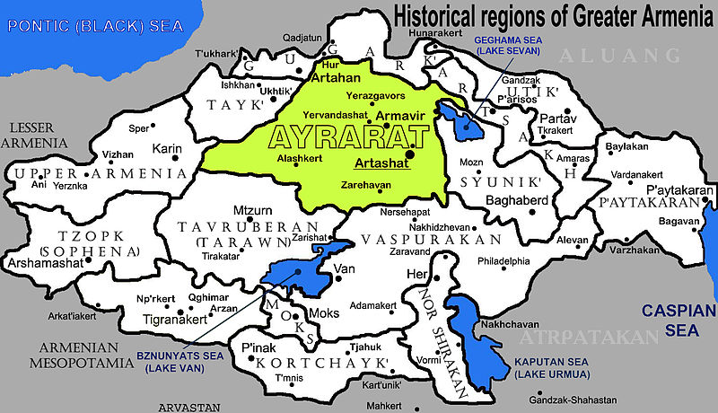 تاریخچه ارمنستان