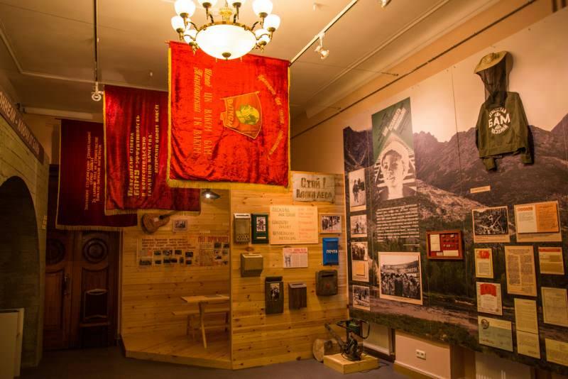 موزه تاریخ سیاسی روسیه